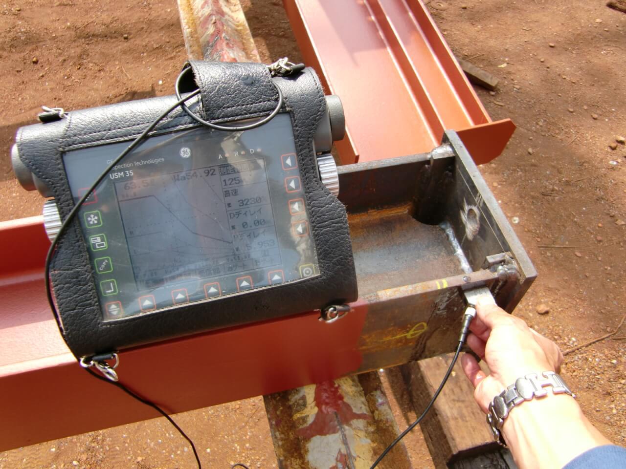 CIMG0009 超音波探傷試験